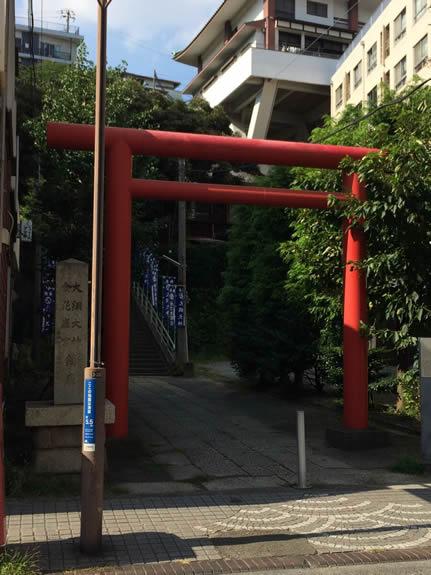 横浜の金刀比羅神社